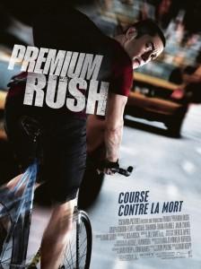 """Спешна пратка (""""Premium rush"""")"""