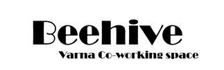 Beehive - Споделеното работно място на Варна!
