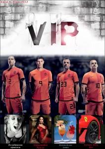 "Списание ""VIP"" - Брой 8"