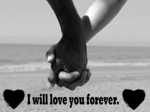 Любов или .....?