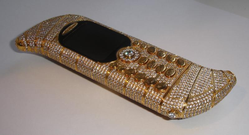 Най-скъпите мобилни телефони
