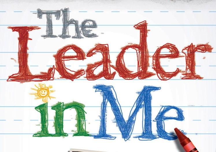Станете лидер с 5 стъпки