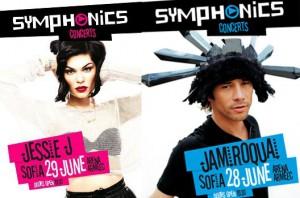 Jessie J и Jamiroquai в България