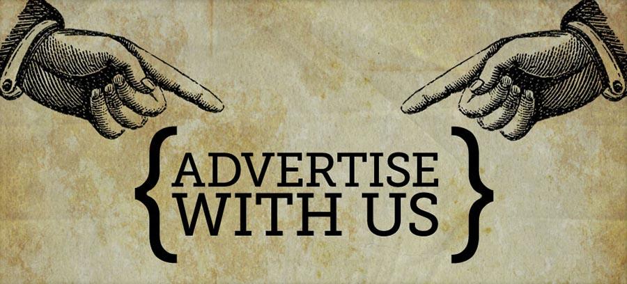 Как да рекламираме?