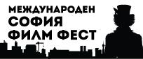 София филм фест за учащи се завръща