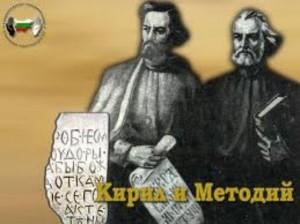 Седем факта за кирилицата