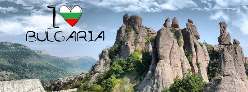 Bulgarian for Love