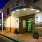 Хотел Андалуз –Албакърки