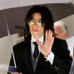 Кралят на попа Майкъл Джексън