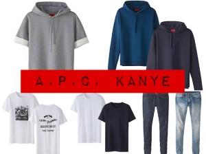 Кание Уест нова колекция дрехи