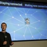 Facebook пусна нова функция: Graph Search