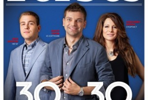 Най-успешните български лидери под 30 години