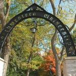 Най - скъпите колежи и университети в Америка