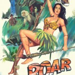 Кейти Пери се превръща в момиче от джунглата