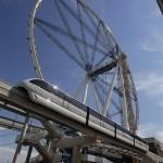 """""""Градът на греха"""" приветства най-високото Виенско колело в света"""