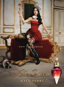 Кейти Пери с нов парфюм