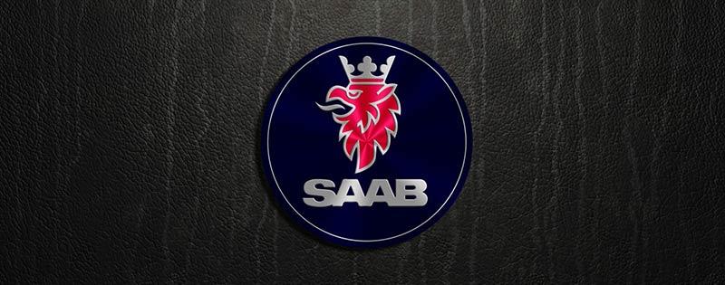 SAAB е сред мистериозно изчезналите брандове