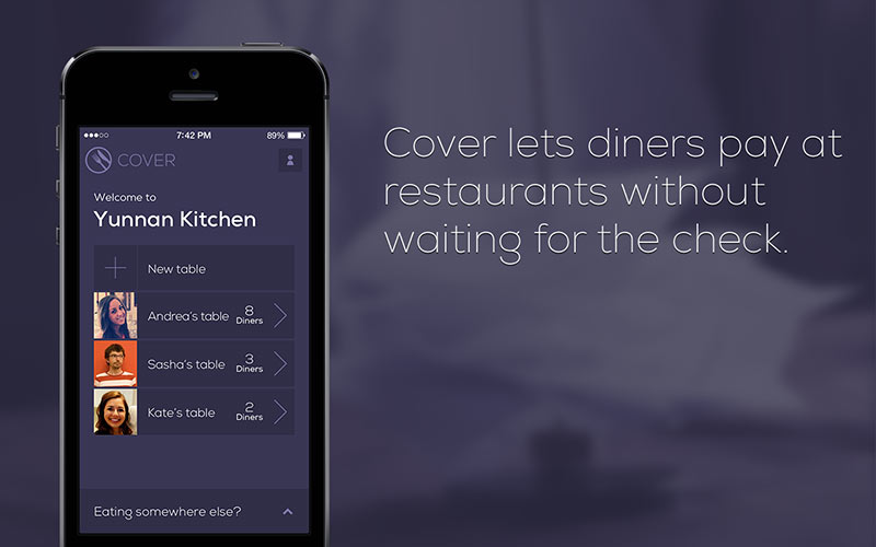 Мобилно приложение ни плаща сметката