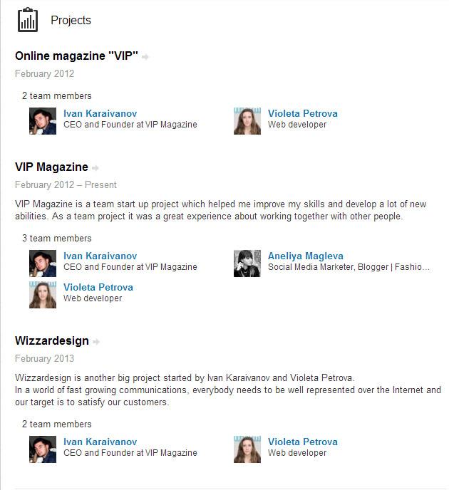 Как да си направим перфектен LinkedIn профил