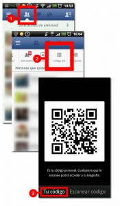 Facebook добави четец за QR кодове