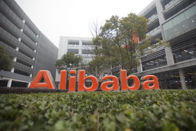 Alibaba инвестиции