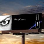 Някои изключително добри билборд реклами