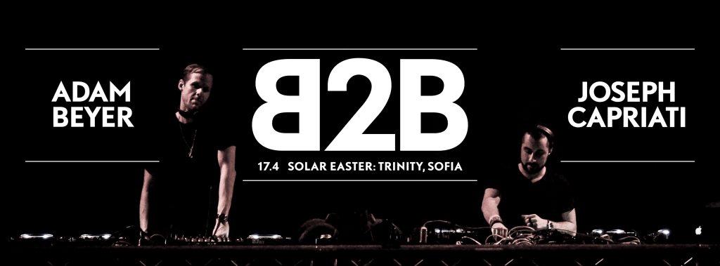 музикалния феномен Адам Беър ще пуска на SOLAR TRINITY