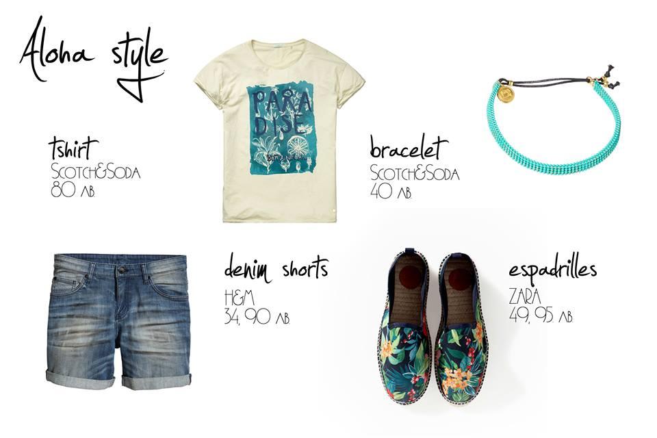 мъжка мода лято 2014