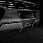 Тунинг модификация на McLaren 650 S