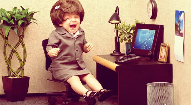 Мразите работата си?