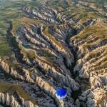 Местност в Турция заснета от въздуха
