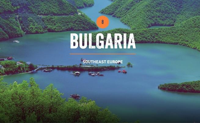 България - атрактивна дестинация