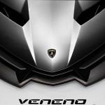 Lamborghini Veneno издуха конкуренцията