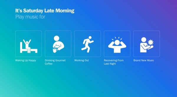 Google и Songza за вашето музикално настроение