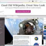 Wikipedia с нов интерфейс