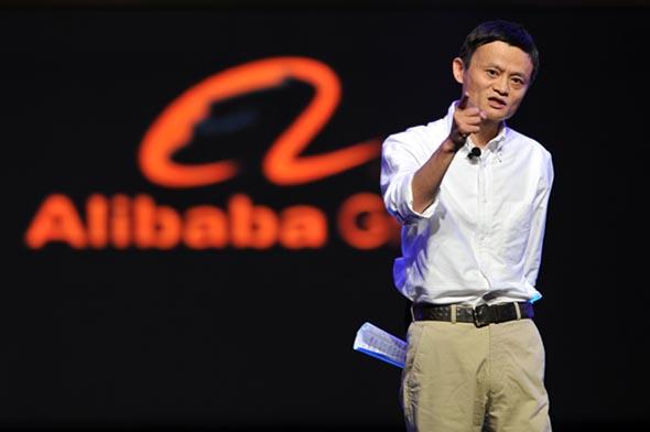 Alibaba - една приказка за милиарди долари