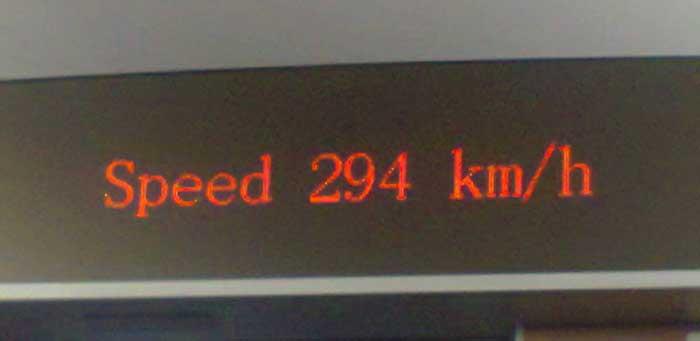 С 300 км/ч по пътя
