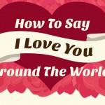 """Как да кажем """"Обичам те"""" на 50 езика"""