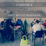 Събития в Beehive Co-working Space за месец февруари