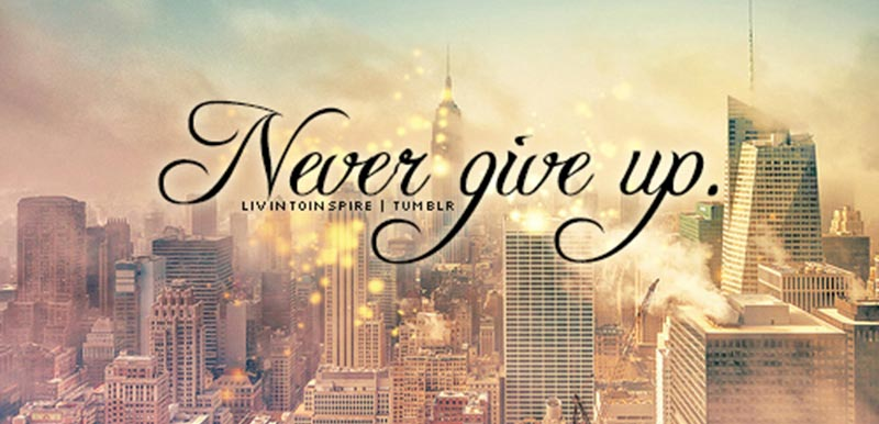 Никога не спирайте да се борите