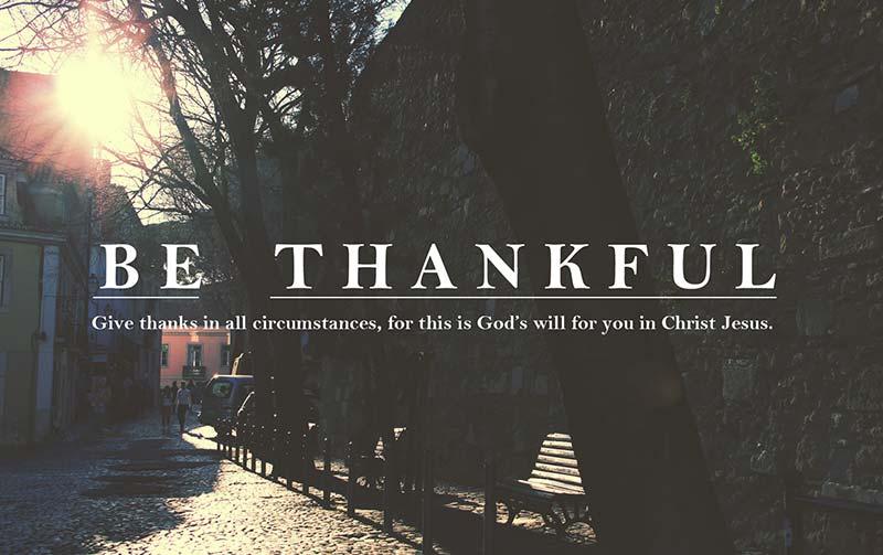 Усъвършенствайте способността си да благодарите