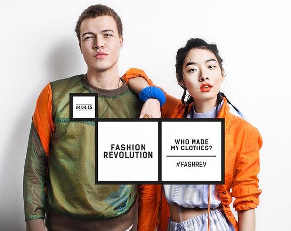 5 иновации, които ще променят модната индустрия