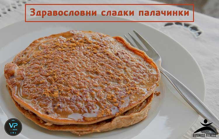 Сготви си здраве (кулинарно предизвикателство)