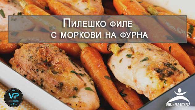"""""""Готови за лятото"""" - кулинарно предизвикателство 2"""