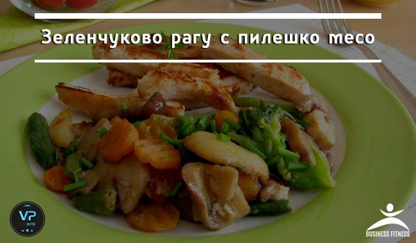 Сготви си здравословна храна