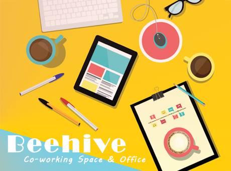 Събития в Beehive през месец юли