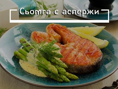 Вкусни предложения със сьомга - супа