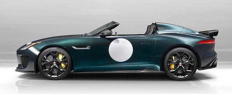 Jaguar Land Rover SVO става конкуренция на немските спортни автомобили