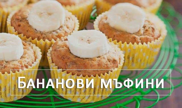 Неделни кулинарни сладости
