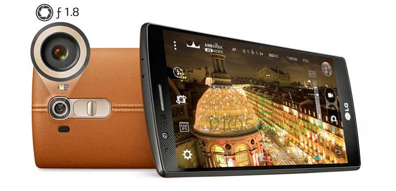 LG G4 притежава перфектна камера